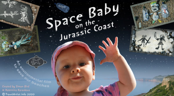 SpaceBaby film